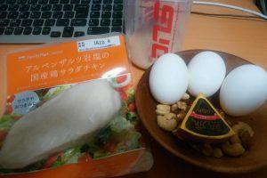タンパク質100g食